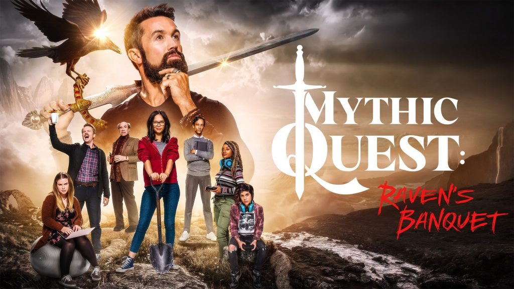 mythic quest apple tv review