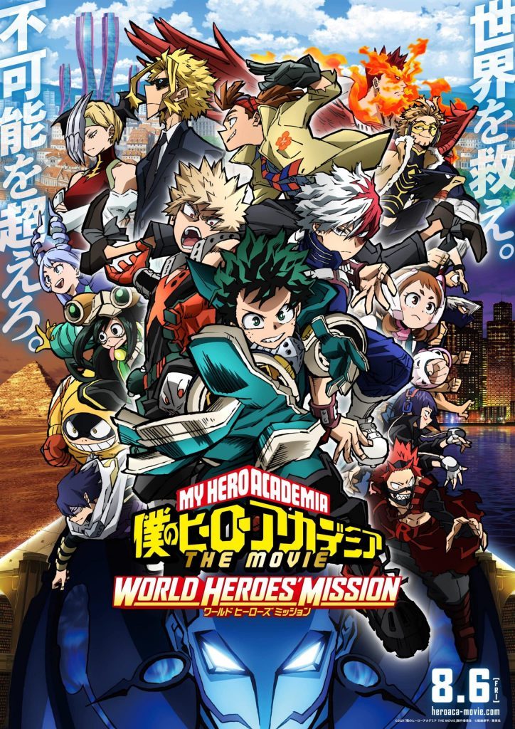Poster My Hero Academia World Heroes Mission